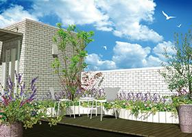 屋上緑化 狭小地対応プラン